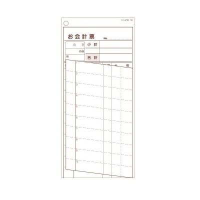 シンビ 横のり会計伝票 伝票ー16日本語 2枚複写式(500枚組) (PKID101)