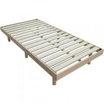 ベッド すのこ シングル スノコ 3段階高さ調節 すのこベッド DBL-Z001 ベッド下収納可能 高さ調節 木製 ナチュラル (7080782) アイリスオーヤマ