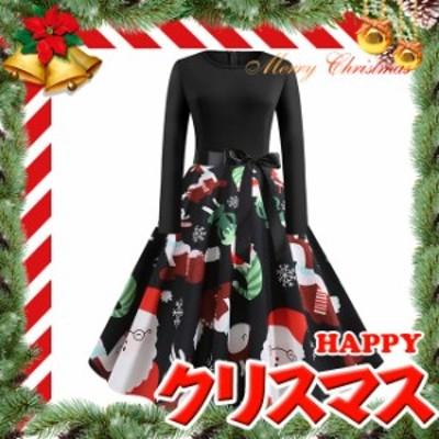 ワンピース パーティードレス レディース サンタ服 仮装 コスチューム