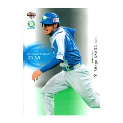【送料無料】BBM2006 西武ライオンズ レギュラーカード No.L81 赤田将吾