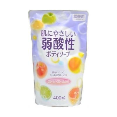 【お一人様1個限り特価】弱酸性ボディソープ フルーティーフローラルの香り 詰替用 400ml