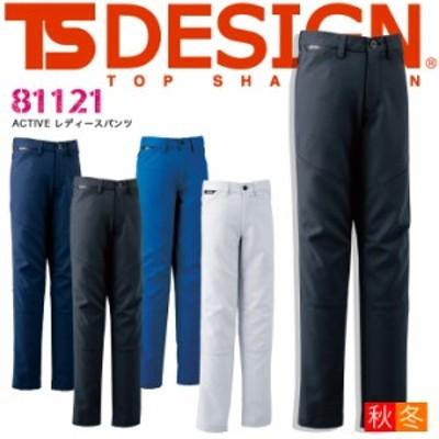 TS-DESIGN 藤和 ACTIVEレディースパンツ 81121 女性用 ストレッチ 日本製素材 制電 帯電防止811シリーズ