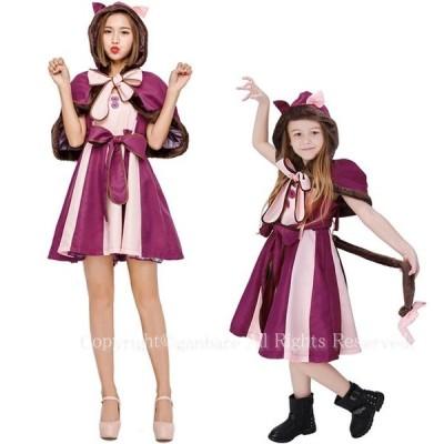 ハロウィン 衣装 子供 アリス 猫 ネコ 動物 コスプレ衣装 コスチューム 女の子 メイド服 アリスワンピース ドレス Halloween 仮装 変装レディース 魔女