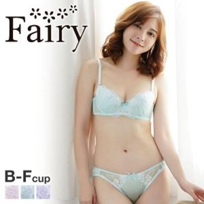 23%OFF (フェアリー)Fairy ホワイトフローラ ブラショーツセット BCDEF プチプラ 大人可愛い 大きいサイズ サイズ豊富