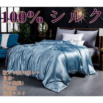 シルクシーツ 絹100% フラットシーツ シルク 100% シルク シーツ 家蚕シルク たんぱく質繊維 お肌に優しい プレゼント r35