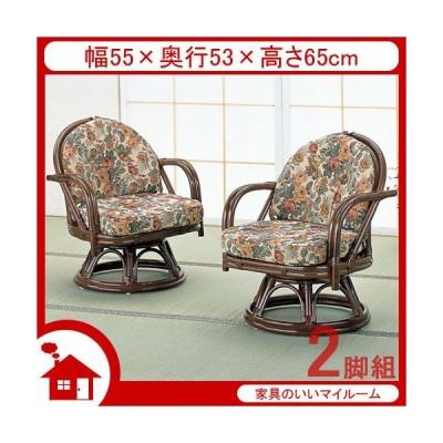 籐椅子 籐の椅子 回転座椅子 ハイタイプ2脚セット 座面高34cm IMTK77set 今枝商店