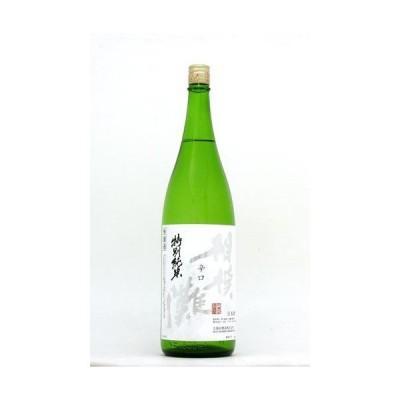 【神奈川】相模灘 特別純米 辛口 1.8L