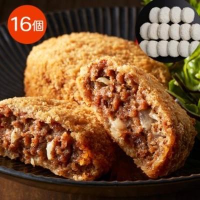 送料無料 大阪 「洋食Revo」 黒毛和牛メンチカツ(16個) /  お取り寄せ グルメ 食品 ギフト プレゼント おすすめ 母の日