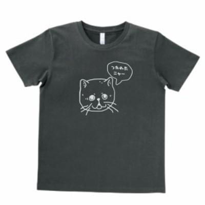 デザインTシャツ おもしろ つかれたニャー スモーク