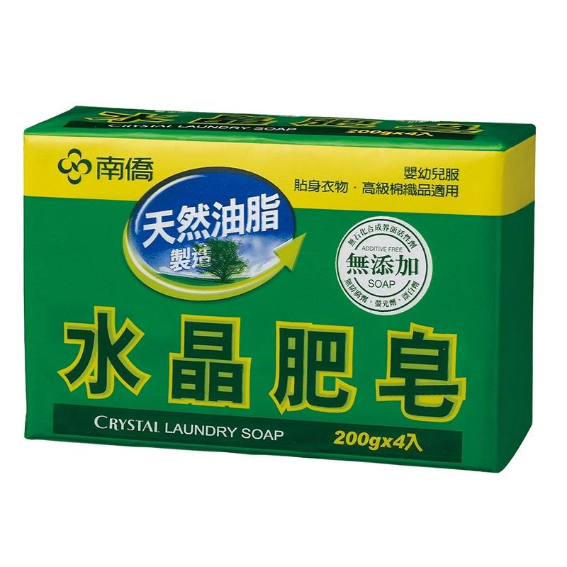 水晶肥皂新4入