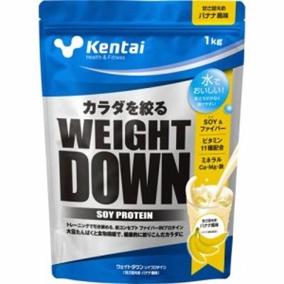 【Kentai ケンタイ ウェイトダウン ソイプロテイン 甘さ控えめバナナ風味 1kg】