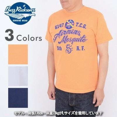 Buzz Rickson's バズリクソンズ BR77361 モスキートTシャツ 『AIRMENS MOSQUITO』 半袖  得トクセール