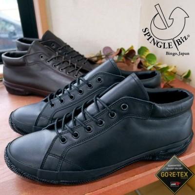 スピングルビズ SPINGLE Biz メンズ スニーカー 革靴 ゴアテックス スピングルムーブ MADE IN JAPAN 日本製 防水 ブラック 黒 ブラウン BIZ-602