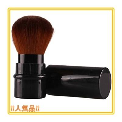 化粧ブラシ伸縮式でチークブラシを携帯して黒塗り