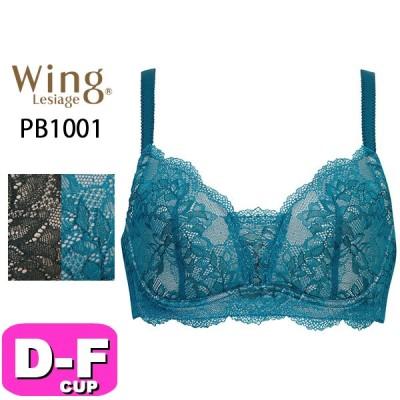 ワコール wacoal レシアージュ Lesiage PB1001 3/4カップブラジャー ミニマイザーブラ コンパクトな胸もとにみせる DEFカップ Wing