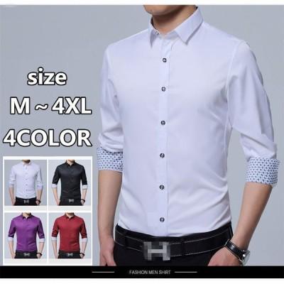 レギュラーカラー ワイシャツ カジュアルシャツ メンズ 力ッタウェイシャツ ビジネス 長袖シャツ 無地 スリム 白シャツ 大きいサイズ 通勤 FJHB-219