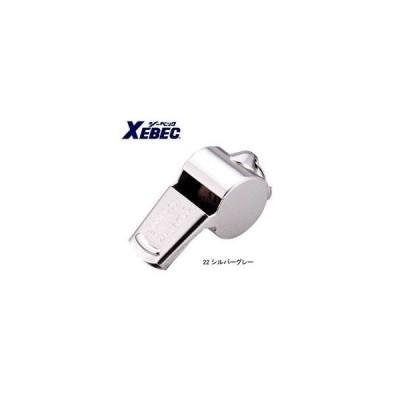ジーベック 安全保安用品 警笛真鍮製 小 18620
