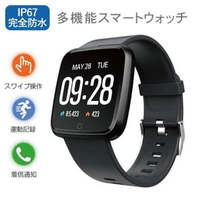 【2020最新】 スマートウォッチ iphone 対応 android 血圧 レディース メンズ 防水 日本語 LINE対応 腕時計 スポーツ 時計 smart B10