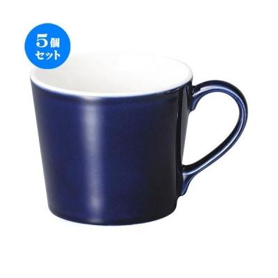 5個セット☆ マグカップ ☆パシオン アスール マグカップ [ L 12.3 x S 9.1 x H 8cm ] 【 飲食店 カフェ 洋食器 業務用 】