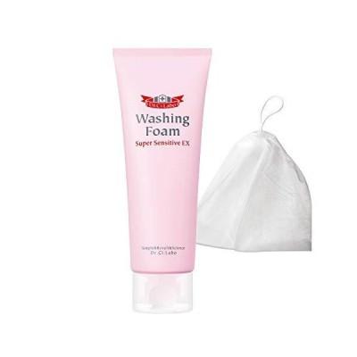 ドクターシーラボ ウォッシングフォームスーパーセンシティブEX 100g 特別セット [敏感肌用 洗顔フォーム] 弱酸
