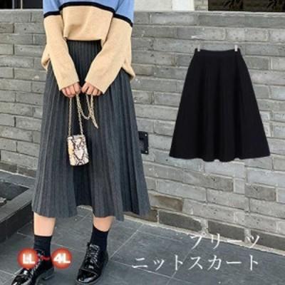 プリーツニットスカート<LL~4L><TB-2-0153>
