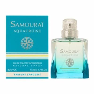 サムライ SAMOURAI サムライ アクアクルーズ EDT SP 50ml 【香水】【激安セール】【在庫あり】