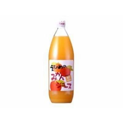 愛媛県産100% 伯方果汁えひめのみかんジュース1L(6本)セット