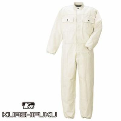 作業服 つなぎ クレヒフク KURE 帆布ツナギ 17000 作業着 通年 秋冬 オーバーオール