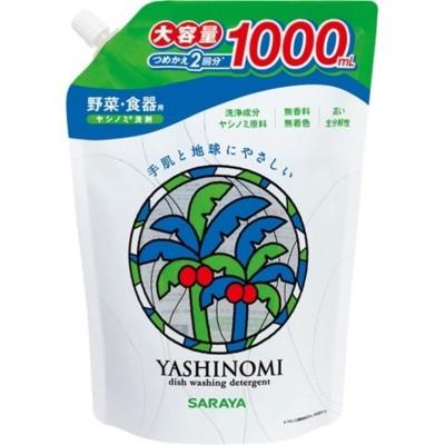 ヤシノミ洗剤 つめかえ用 (1000ml*8コ入)