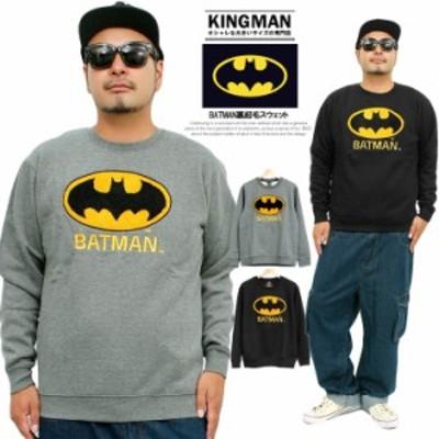 【送料無料】 バットマン(BAT MAN) スウェット メンズ ロゴ プリント 裏起毛 クルーネック トレーナー アメコミ