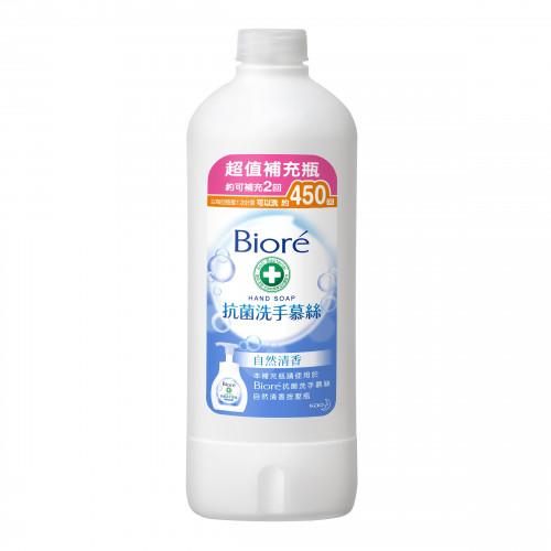 Biore抗菌洗手慕絲補充瓶-自然清香