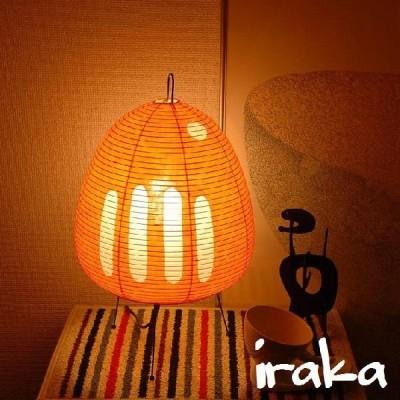 イサムノグチ AKARI あかり アカリ 和風照明 1AY(イエロー)LED電球付属(E26 40W相当) ISAMU NOGUCHI