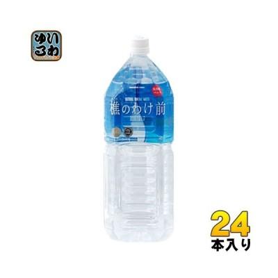 桜島 樵のわけ前1117 2L ペットボトル 24本 (12本入×2 まとめ買い)