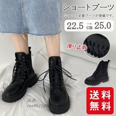 レディース ブーツ ショートヒール カジュアル レースアップ 太ヒール ブーツ