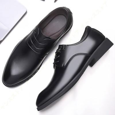 ビジネスシューズ メンズ 紳士靴 革靴 高級靴 ドレスシューズ 皮鞋 軽量 履き心地 通気 快適 抗菌 滑り止め プレーントゥ 通勤 普段用 履きやすい スムース調