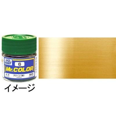 ミスターカラー ゴールド(金) 基本色 :クレオス メタリック塗料 ノンスケール C9