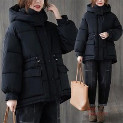 レディース 中綿コート オーバーコート 綿入れ ダウンコート フード 秋冬 女子アウター 大きいサイズ 防寒
