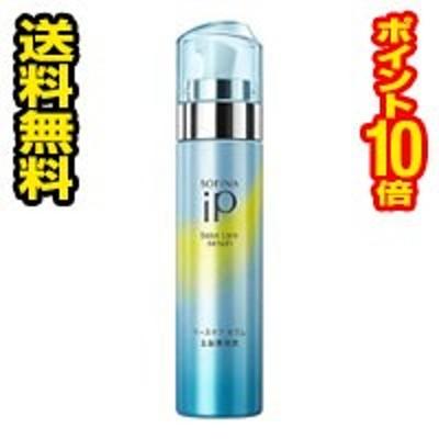 □送料無料・ポイント10倍□ソフィーナiP ベースケア セラム 土台美容液(90g)(bea-16404-4901301366122)