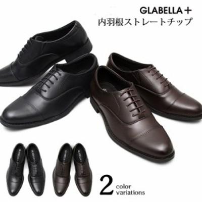 glabella ビジネスシューズ メンズ ストレートチップ 内羽根 一文字飾り ブランド 紳士靴 黒 茶 ブラック ダークブラウン