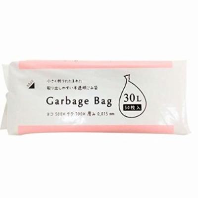 ジャパックス ゴミ袋 半透明 30L 横50×縦70cm 厚み0.015mm Garbage Bag 32折 取り出しやすい ポリ袋 CS-38 50枚入
