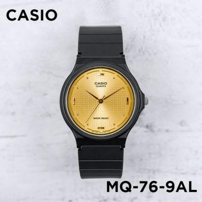 10年保証 日本未発売 CASIO カシオ スタンダード MQ-76-9AL 腕時計 時計 ブランド メンズ レディース キッズ 子供 男の子 女の子 チープカシオ チプカシ アナ
