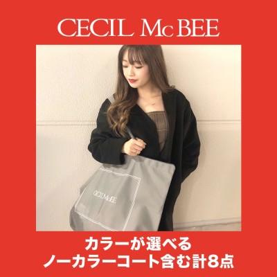 セシルマクビー CECIL McBEE 【2020年福袋】【返品不可商品】10000円福袋B TYPE (ブラック)