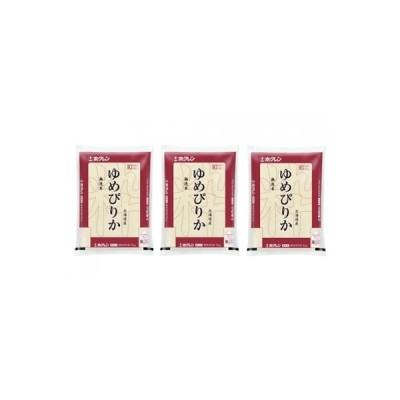石狩市 ふるさと納税 ホクレンパールライス「ホクレン無洗米ゆめぴりか」 15kg E-018