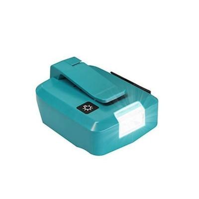 ADP05 USBバッテリー電源充電アダプター ADP05 Makita 14.4V&18Vバッテリー用 USBポート2個付き 懐中電灯1個【並