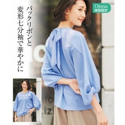 Tシャツ カットソー 大きいサイズ レディース 7分袖 バック リボン 異素材使い トップス オフホワイト/サックスブルー/黒 LC/LLC/3LC ニ