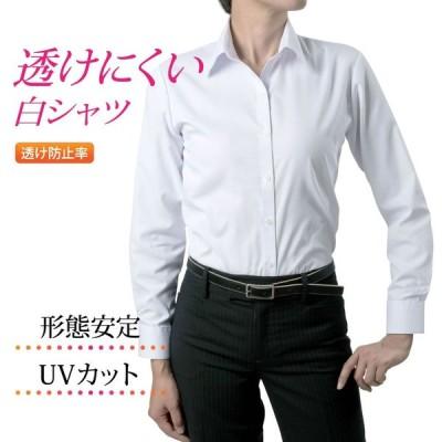 レディースシャツ 長袖 形態安定 標準型 ORANGEFIELD P31RFA079