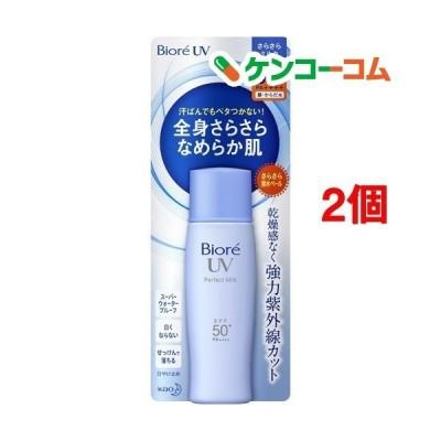 ビオレUV さらさらパーフェクトミルク ( 40ml*2コセット )/ ビオレさらさらUV ( 日焼け止め )