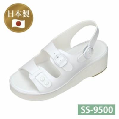 衝撃吸収サンダル 厚底タイプ SS-9500 ホワイト S~LL 佐藤員彬商店【レディースサンダル】