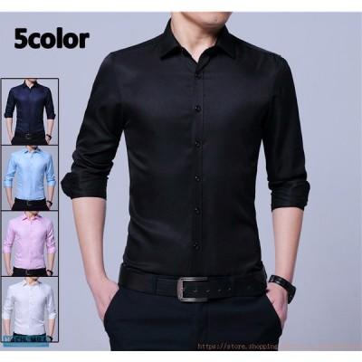 ビジネスシャツ メンズ シンプル 長袖シャツ 無地 ビジネス 通勤 おしゃれ 5色 春シャツ 2020 スリムシャツ トップス