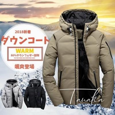 ダウンコート メンズ ダウンジャケット ファスナーコート アウター フェザー フード付き タイト ショート丈 冬 あったか 厚手 冬防寒 防風